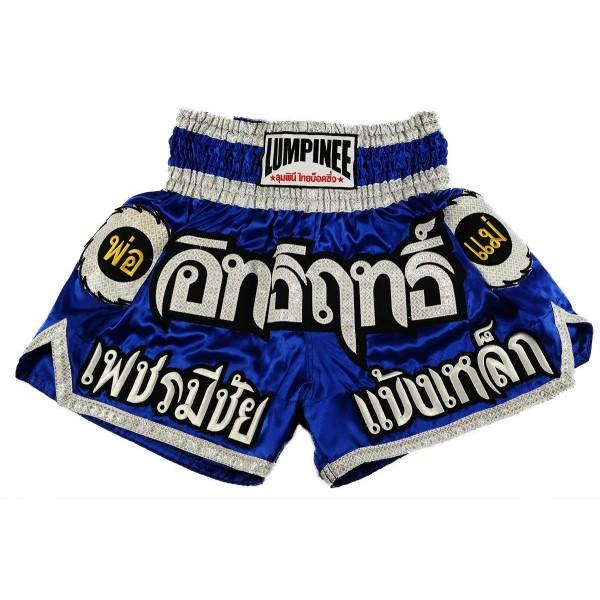 Lumpinee Muay Thai Boxing Shorts